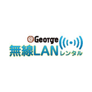 無線LANレンタル