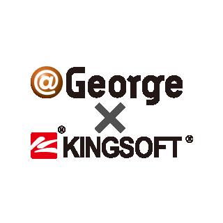 @George × KINGSOFT